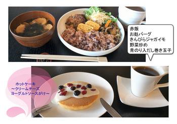 ランチ&おやつ②.jpg