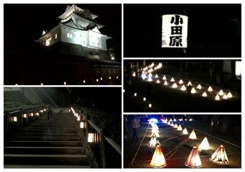 小田原城 灯の陣.jpg