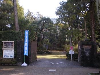 文学館3.JPG