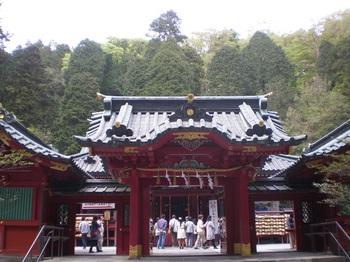箱根神社6.JPG