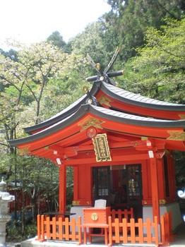 箱根神社7.JPG