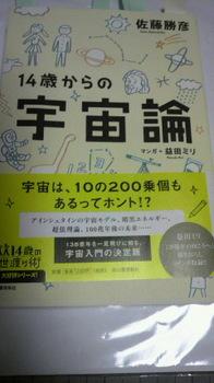 P1000487.JPG