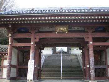 kamakura12.JPG