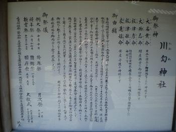 kawawa.JPG