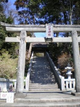 kawawa1.JPG
