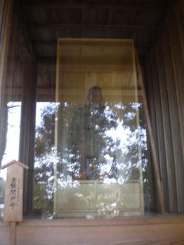 kawawa3.JPG