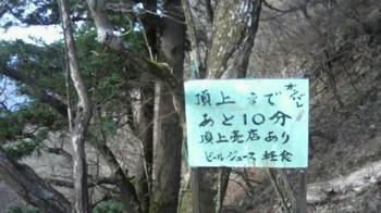 2010_1130_130832-P1000085.JPG